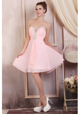 Low Price Baby Pink Prom Dresses, Affordable Baby Pink Prom Dresses