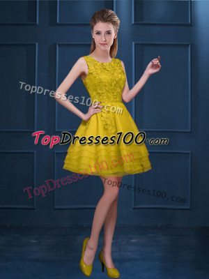 Gold Zipper Scoop Lace and Ruffled Layers Dama Dress for Quinceanera Tulle Sleeveless