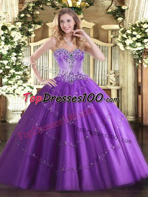 Purple Ball Gowns Tulle Sweetheart Sleeveless Beading and Appliques Floor Length Lace Up Quinceanera Dress