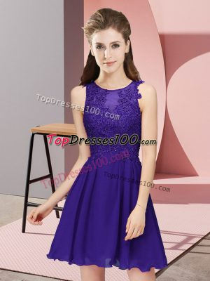 Latest Mini Length Purple Dama Dress for Quinceanera Scoop Sleeveless Zipper