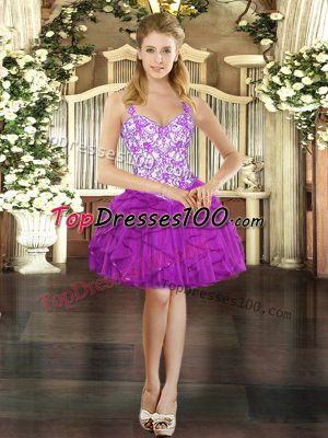 eaf37230b8d Tulle Sleeveless Mini Length Prom Party Dress and Beading and Ruffles