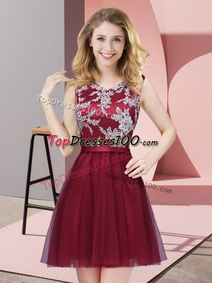 Burgundy Side Zipper Scoop Lace Quinceanera Court Dresses Tulle Sleeveless