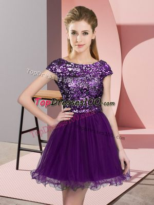 Inexpensive Tulle Scoop Cap Sleeves Zipper Sequins Bridesmaid Gown in Dark Purple