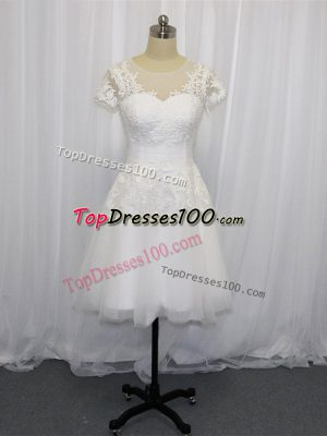 White Short Sleeves Tulle Zipper Wedding Gowns for Wedding Party