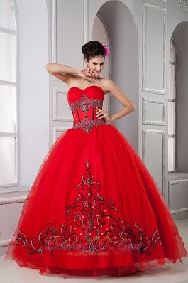 Exclusive Red Ball Gown Sweetheart Quinceanera Dresss Tulle Beading Floor-length Pretty