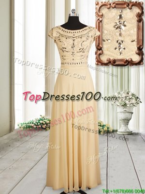 Scoop Cap Sleeves Floor Length Beading Zipper Prom Dress with Champagne