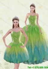 Luxurious Multi Color Quinceanera Dresses with Appliques and Ruffles