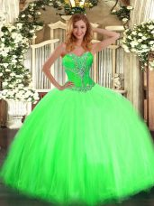 Ball Gowns Beading Quinceanera Dresses Lace Up Tulle Sleeveless Floor Length