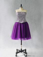 Sleeveless Tulle Mini Length Lace Up in Purple with Beading