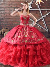 Organza Quinceanera Dress and Embroidery and Ruffled Layers