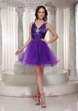 Custom Made V-neck Purple Organza Homecoming Dress With Beaded Bodice  Cocktail Dress